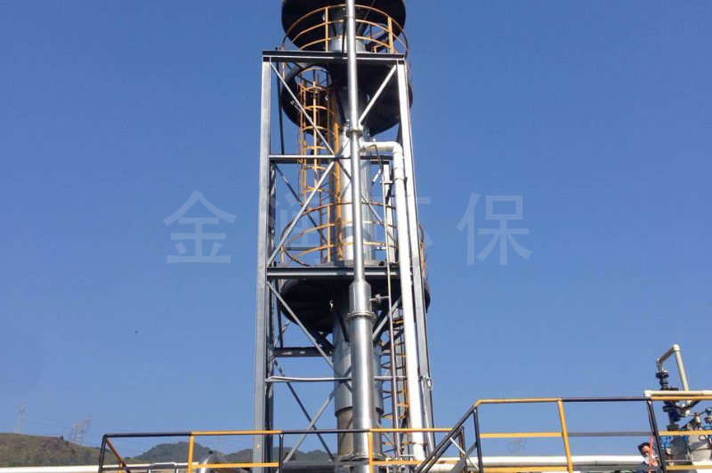 Hazardous waste and solid waste industry —— Dongjiang Environmental Protection