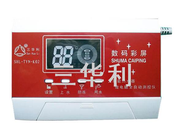 太阳能按捺垢防冻阀K02