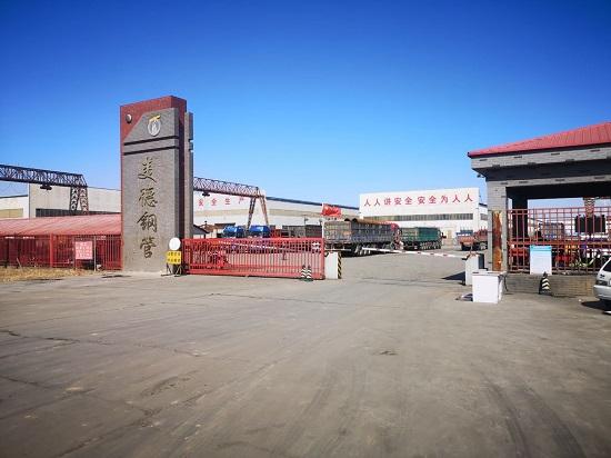 河北美德鋼管制造有限公司