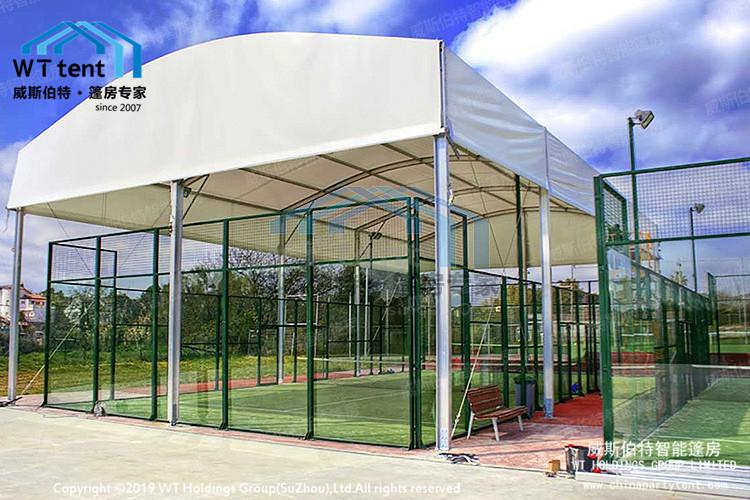 上海网球场