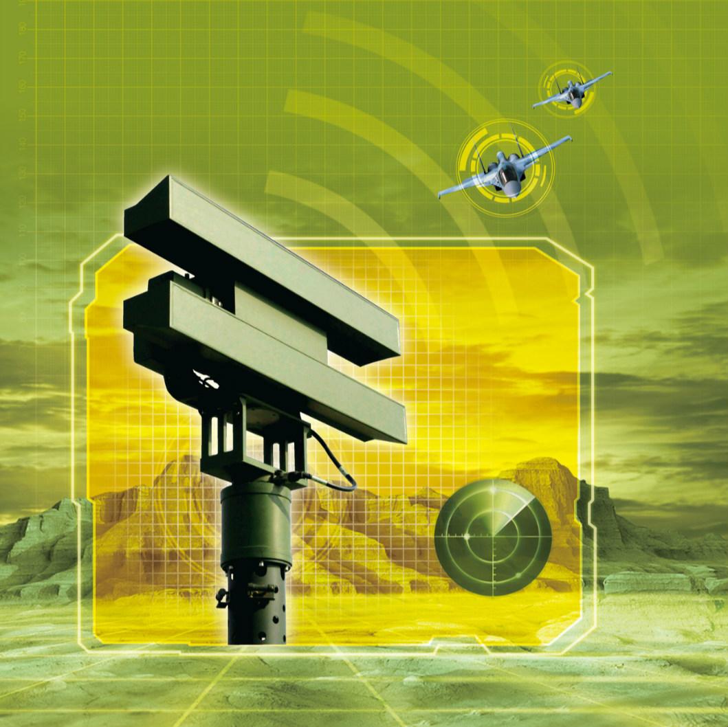 TH-R311连续波目标指示雷达