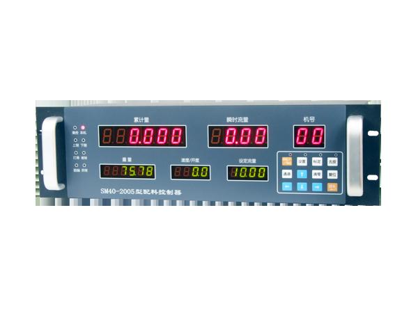 SM40-2005皮帶秤控制器