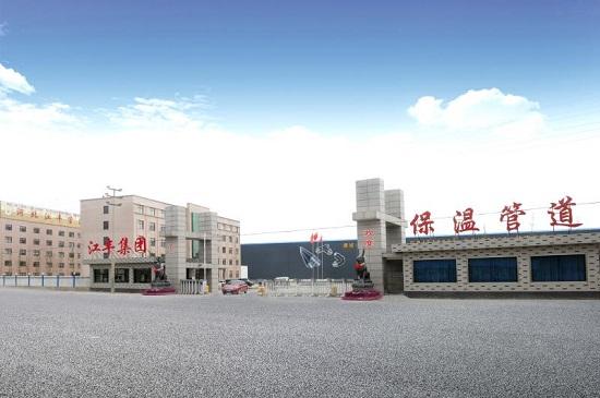 江豐管道集團有限公司