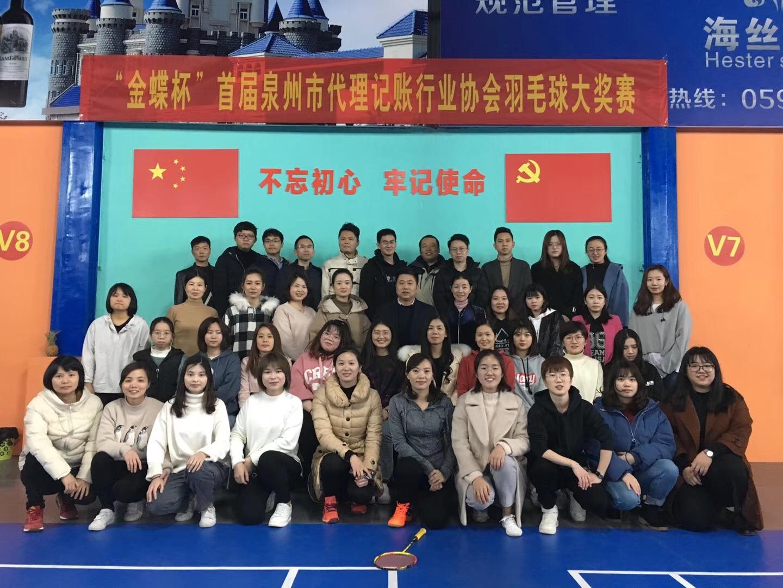2019年參加協會舉辦羽毛球比賽