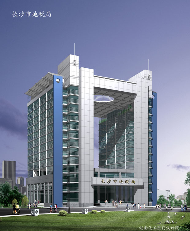 长沙市地税局