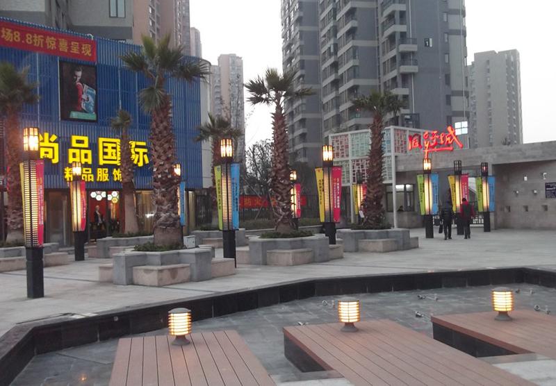 福星惠譽國際城K3地塊地下室補樁工程