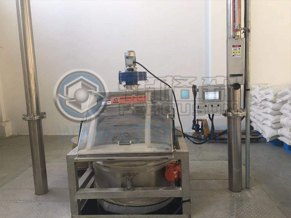 Pingyao Zhaohui Food Co., Ltd.——feeding, mixing, dust removal
