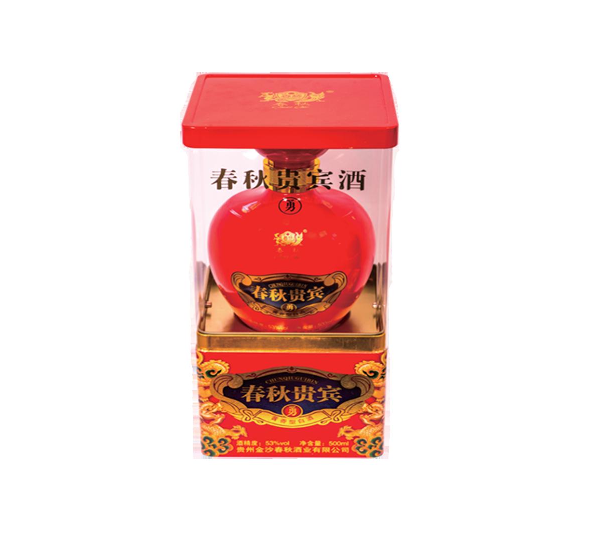 春秋貴賓酒(勇酒)