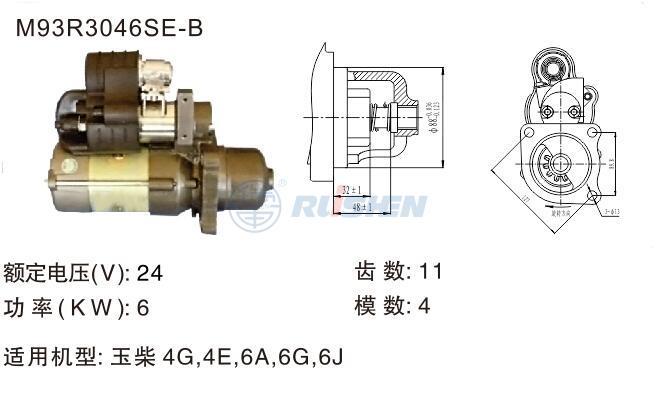 型号:M93R3046SE-B