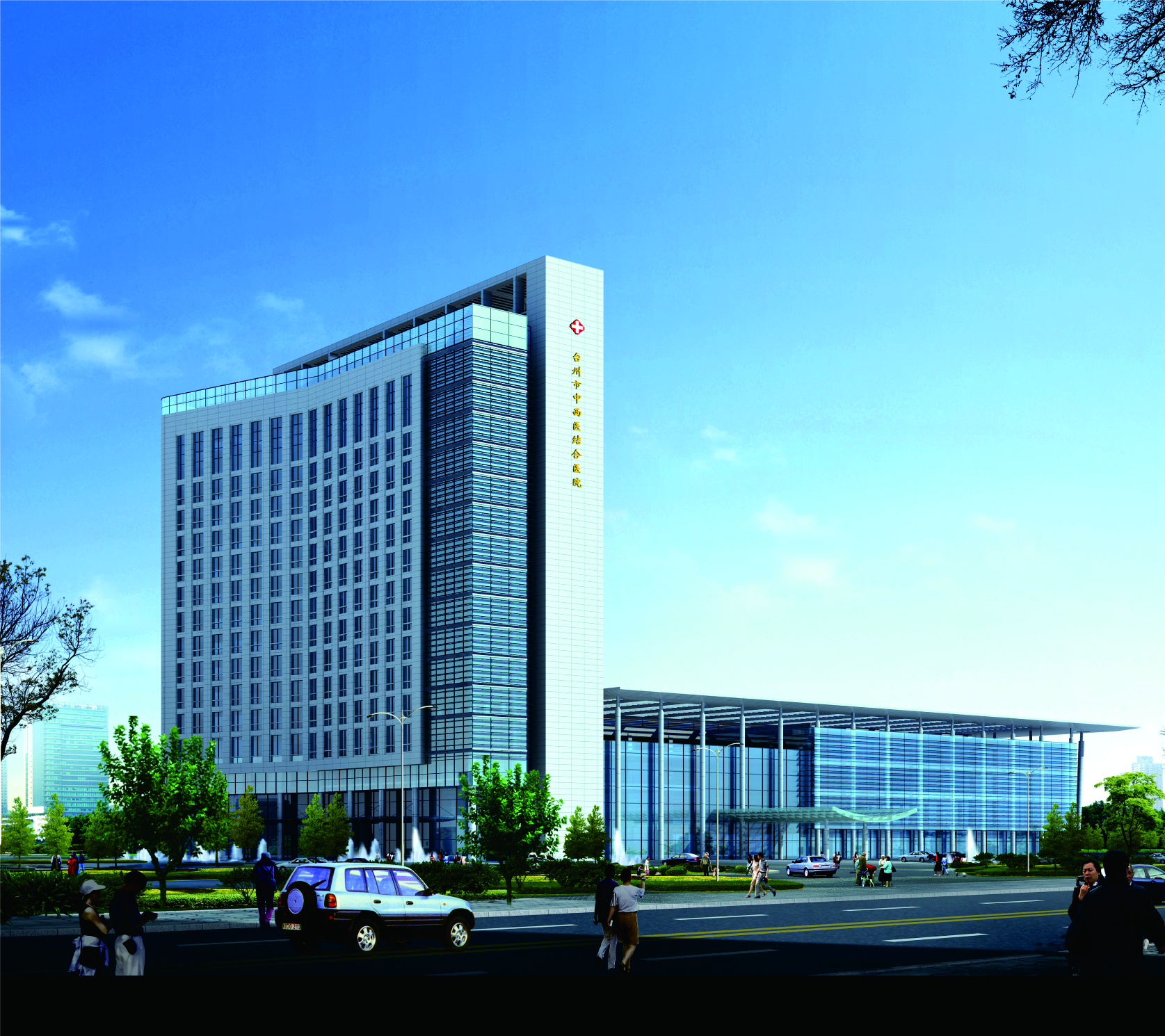 臺州市中西醫結合醫院機電安裝工程