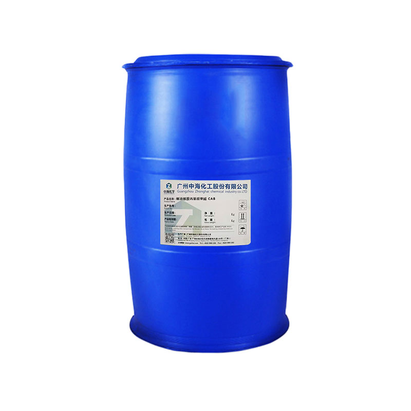 Cocamidopropyl Betaine CAB