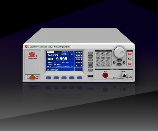 智能寬頻多功能校驗裝置 CS9010S / CS9020S