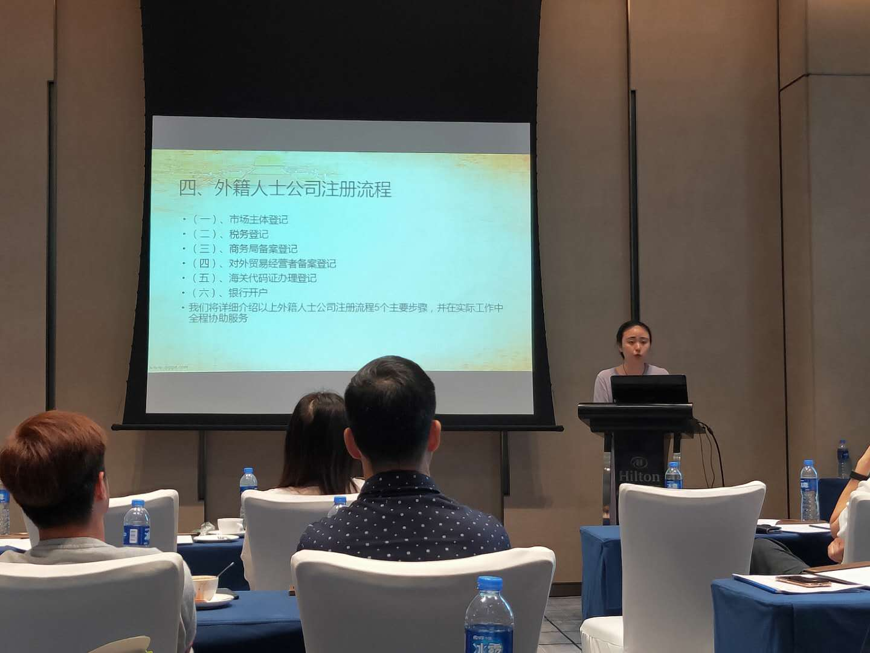 2019年給新加坡政府部門二次授課