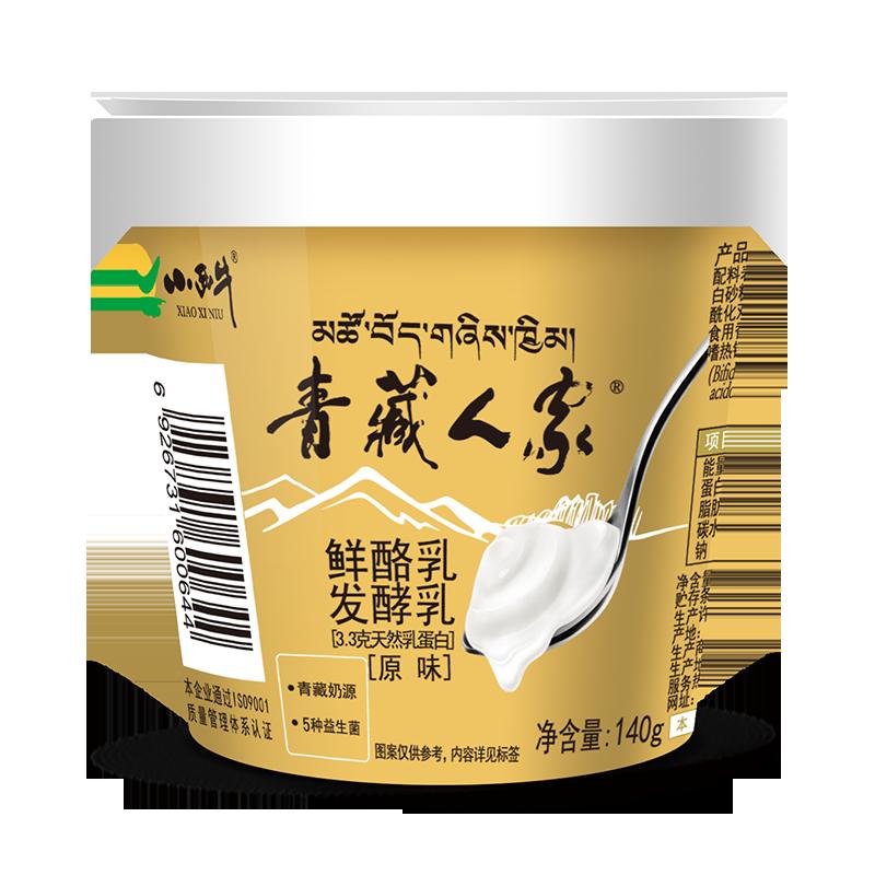 青藏人家原味酸奶