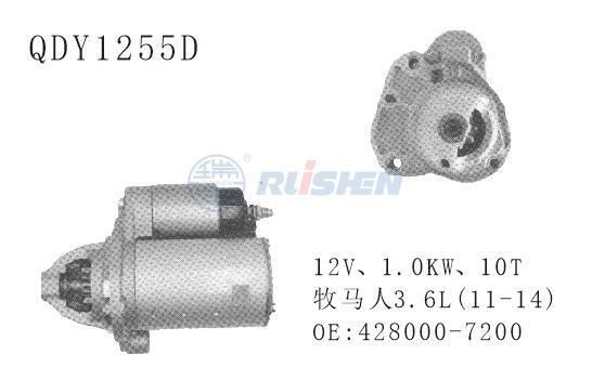 型号:QDY1255D