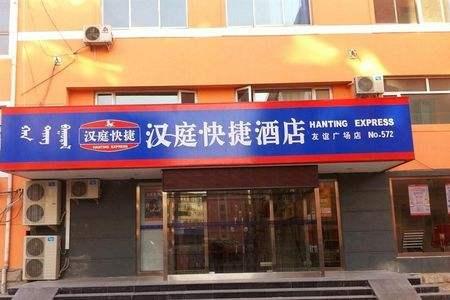 漢庭酒店熱水及空調中央供應商