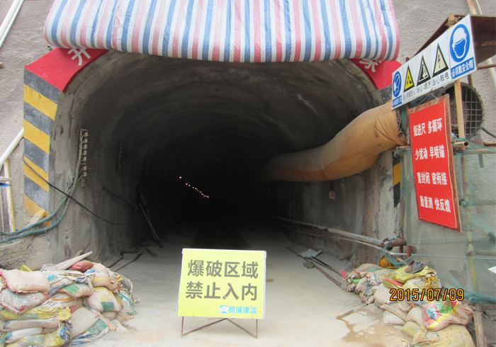 Qianhai No.12 Road Underground High-voltage Line Tunnel Project