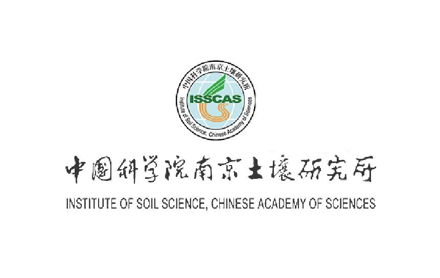 中國科學院南京土壤研究所