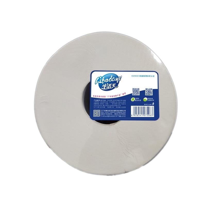 生活天7506三層小盤紙610g凈含量