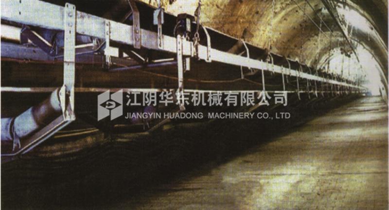 礦用帶式輸送機