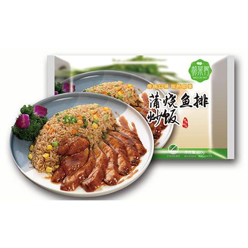 蒲烧鱼排炒饭