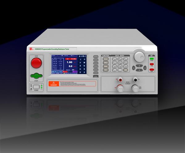 程控接地阻抗測試儀CS9950CS