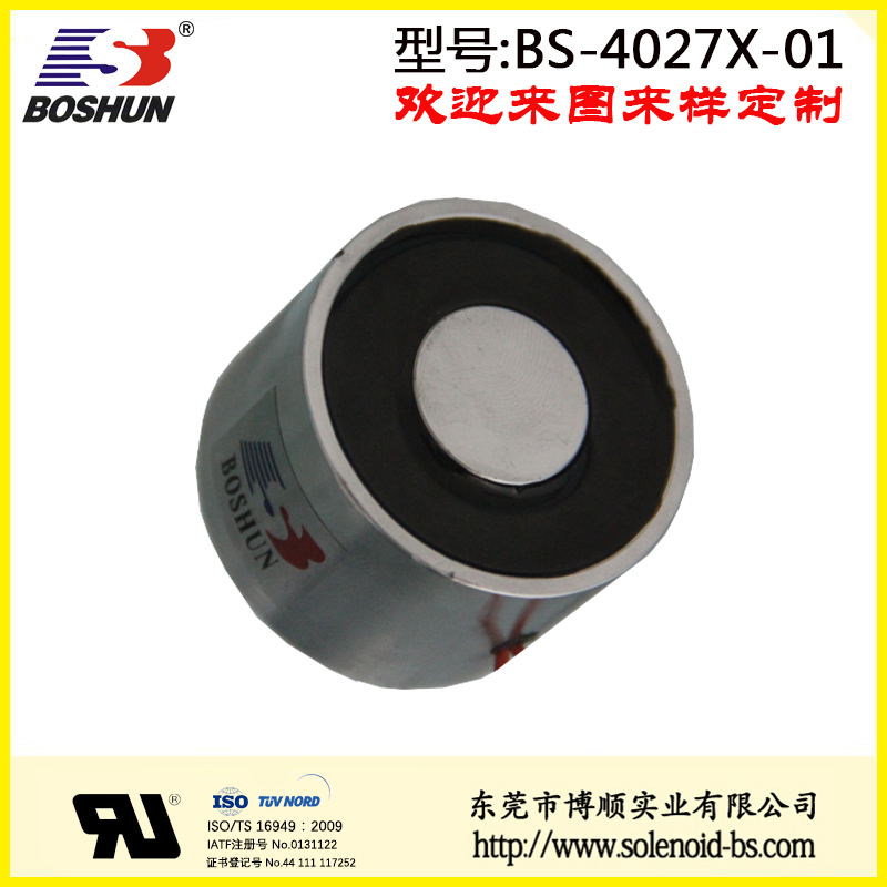 BS-4027X-17 电磁铁吸盘
