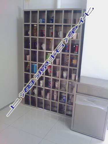YT800000355 水杯柜