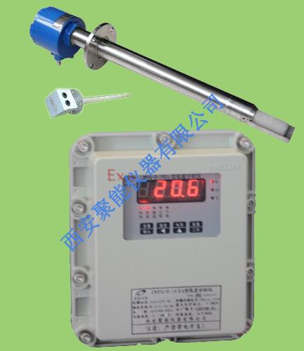 JNYQ-O-13型氧化鋯分析儀