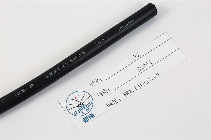 YZ-3x4+1