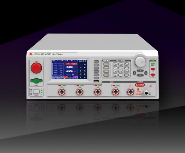程控多路絕緣耐壓測試儀CS9919BS/CS9929BS