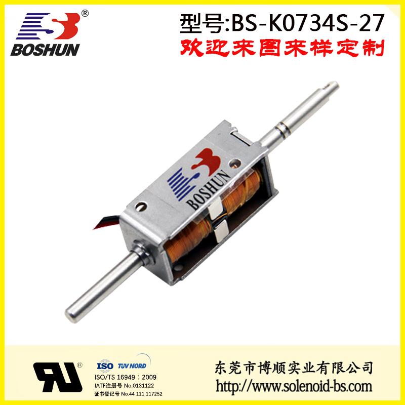 BS-K0734S-27 车端电磁锁
