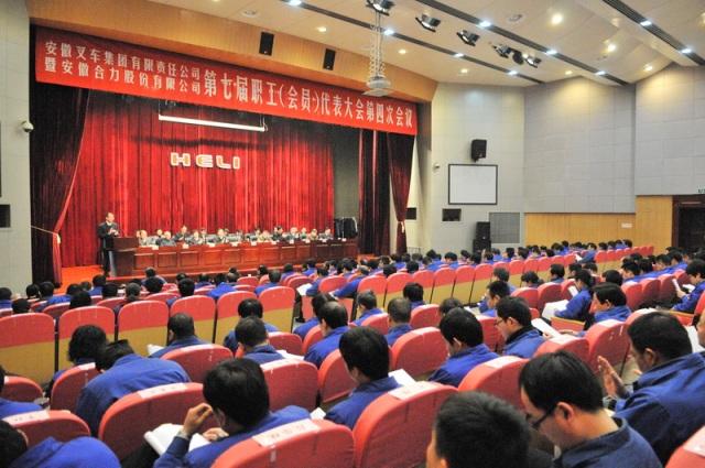 公司召開七屆四次職工(會員)代表大會