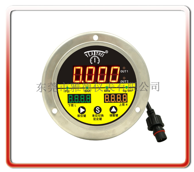 100MM軸向面板安裝式LED三色三屏數顯式智能控制壓力表