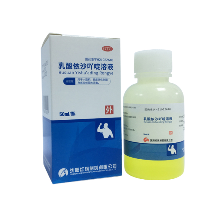 Ethacridine Lactate Solution50ml