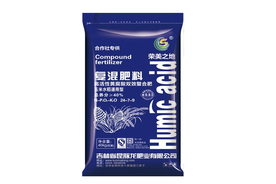 榮美之地雙效螯合肥 玉米水稻通用型