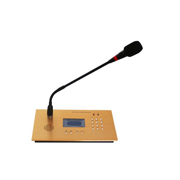 IP網絡按鍵式尋呼話筒 KCP-8001
