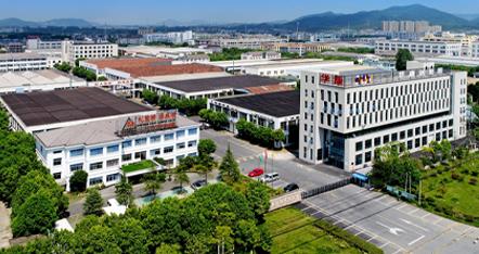 華康公司自創立以來,一直致力于企業發展壯大