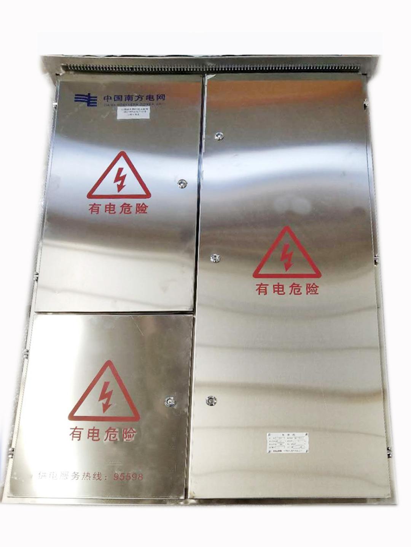 户外金属电表箱(配电板)