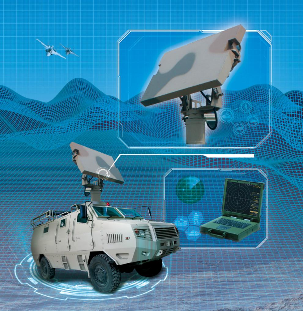 TH-R313低空目标指示雷达