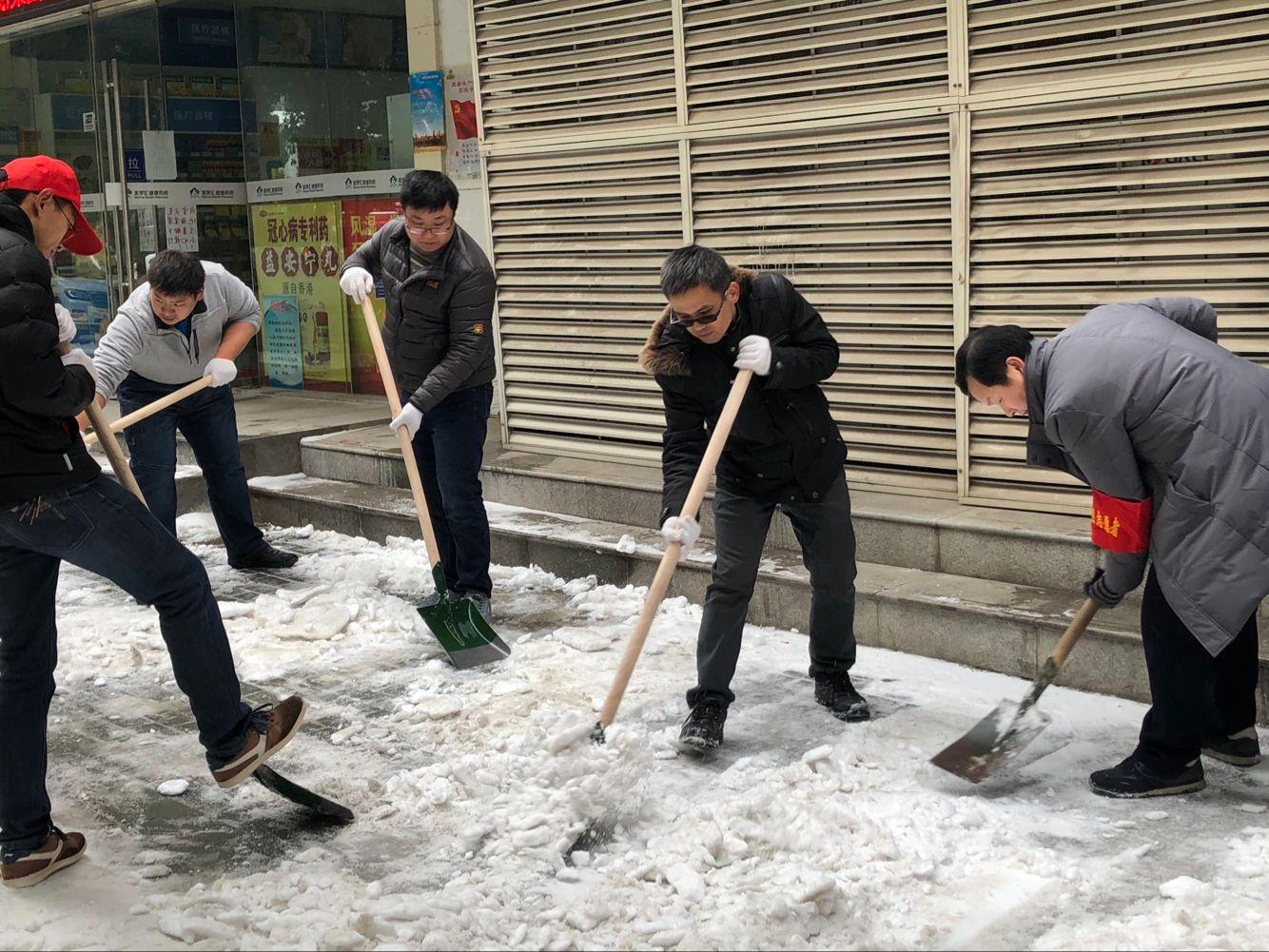 爆破公司志愿者走上街頭融雪除冰,彰顯企業社會責任