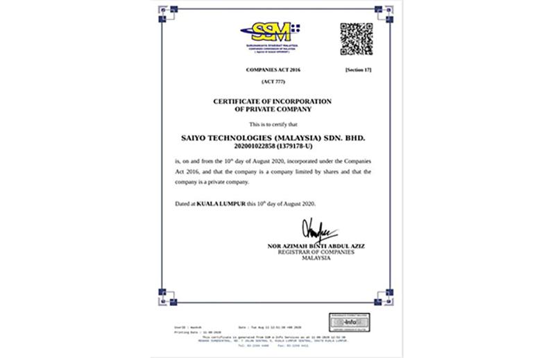 赛扬马来西亚分公司正式成立