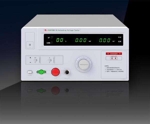 超高壓耐壓測試儀CS2674BX/ CS2674CX
