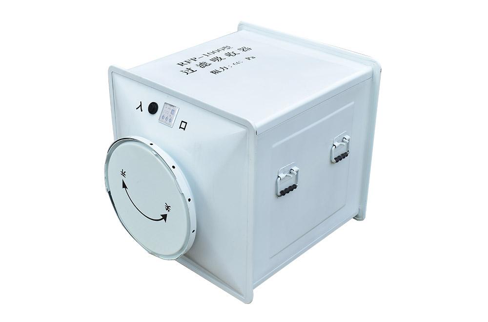 過濾吸收器RFP-1000型