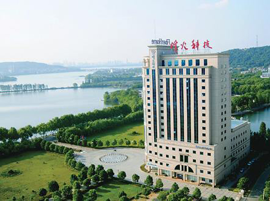 武汉邮科院信息产业大楼