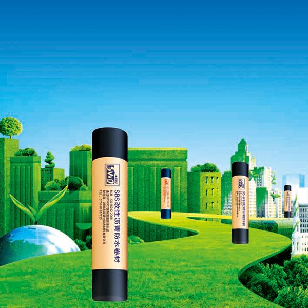 SWD-10A氯化聚乙烯 ——橡膠橡塑共混高分子防水卷材