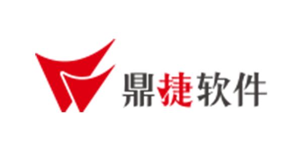 南京鼎捷软件有限公司