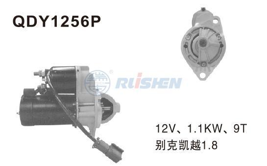 型號:QDY1256P