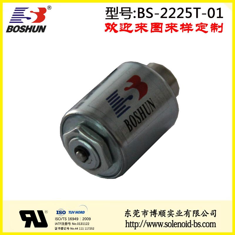BS-2225T-01 圆管式电磁铁