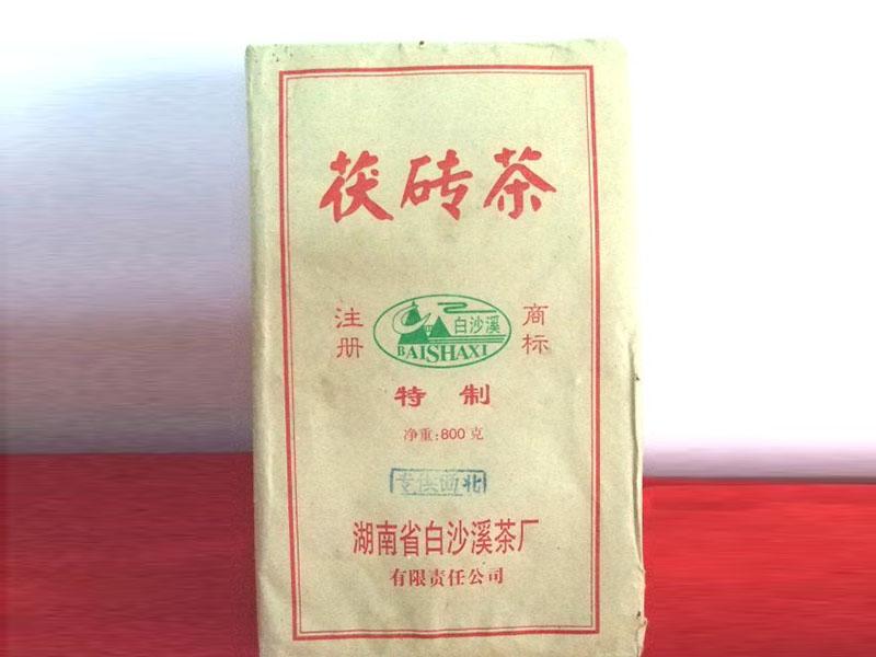 a badia fogyókúrás tea biztonságos)